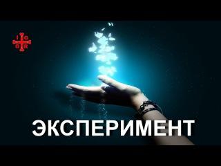 l ff0486f8 - Развитие Богов