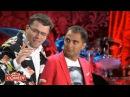 Гарик Харламов и Демис Карибидис - ВЫ ХОЧИТЕ БОМБУ ??