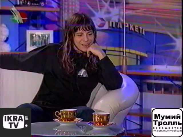 Илья Лагутенко в программе Карамболь (2000 год, Минск)