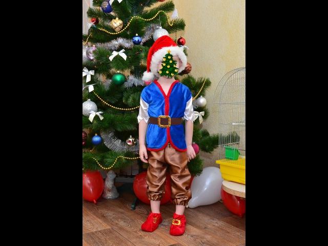 Новогодний костюм Гномика. Шьём сами | New Year gnome costume