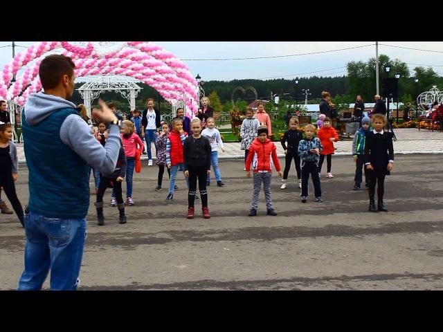 Флешмоб с Николаем Иванычевым 24.09.16 с.Пестрецы