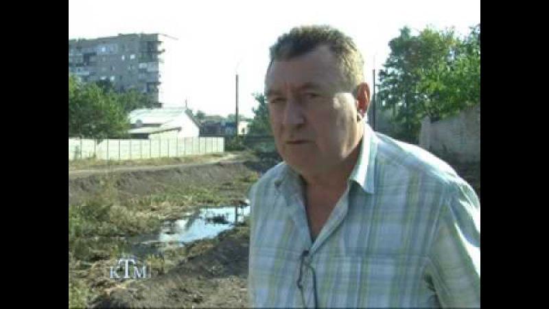 Жителі міста на Кіровоградщині перетворили річку на безкоштовну каналізацію