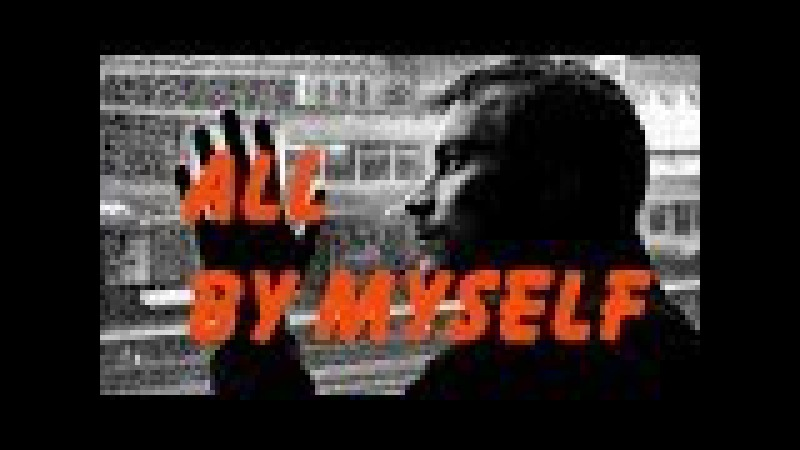 All by myself - Eric Carmen (lyrics)