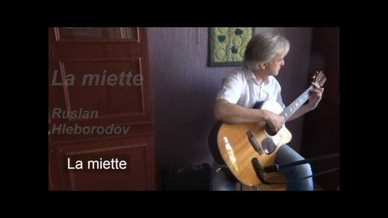 La miette (Guitar)