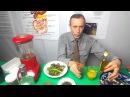 РАК ПРОФИЛАКТИКА Куркума перец и чеснок коктейль для сильной крови