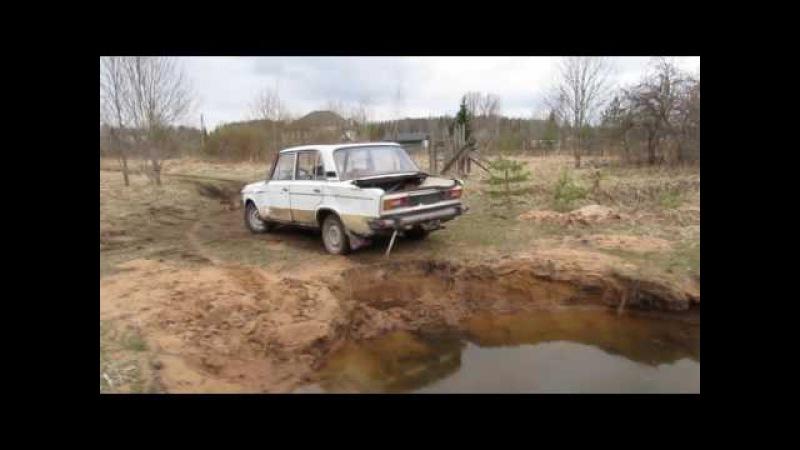 ВАЗ 2106 Танки грязи не боятся
