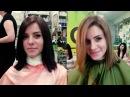 Как покрасить волосы из черного в натуральный цвет Hair colorblack to light brown