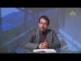 Нравственное богословие. От 16 мая. Причина бесплодности в Церкви. Часть 2