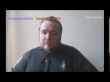 Влад Савельев про ТОП-ХАТУ 2017. Стрим 15.05.2017