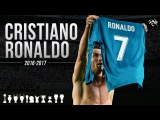 Cristiano Ronaldo ● Absolute Domination 2016-2017 | HD