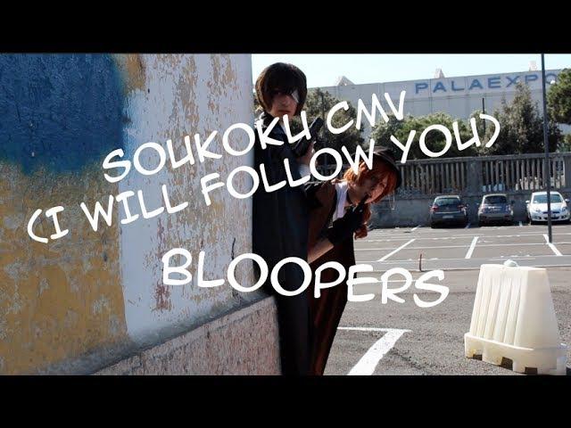 [Cosplay] Soukoku CMV bloopers / take 2