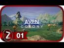 Aven Colony Прохождение на русском 1 - Высадка на Ванаар [FullHD|PC]