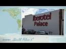 Обзор отеля Iberotel Palace 5* в Шарм-Ель-Шейхе (Египет) от менеджера Discount Travel