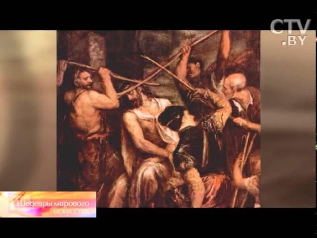 Шедевры мирового искусства Тициан Вечеллио да Кадоре