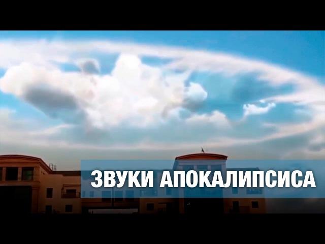 ШОК / МИСТИКА НАД ИЕРУСАЛИМОМ / Необъяснимое, Аномалия, Армагеддон, Конец Света, А...