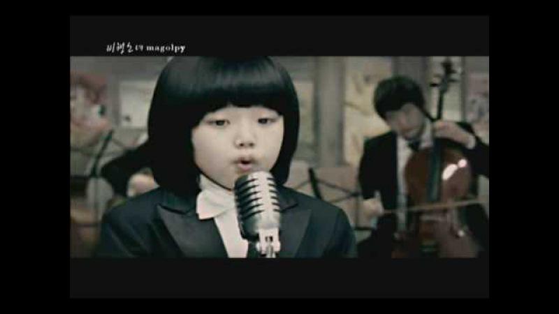 마골피 비행소녀