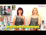 Видео обзор новинок Орифлэйм 9 каталог 2017 года