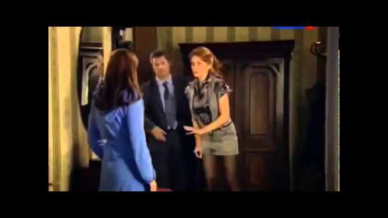 Генеральская сноха 2014 Смотреть фильм онлайн мелодрама 4 серии