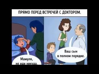 Законы Мерфи,которые знакомы всем родителям