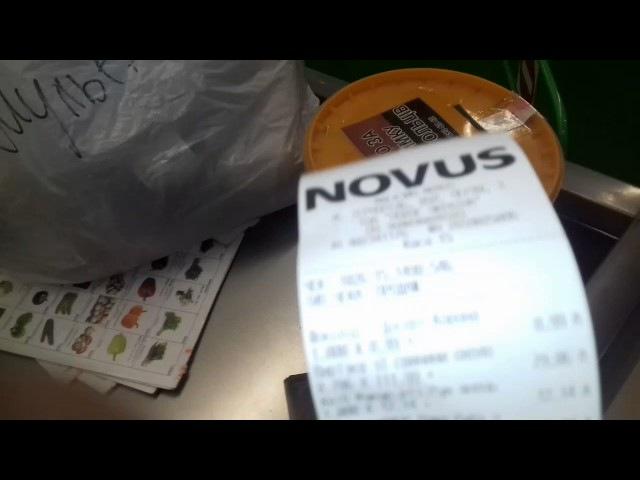Ошукують в супермаркеті Novus м.Тернопіль.