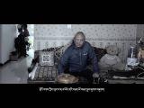 Pola Mola ( Tibetan Rap )