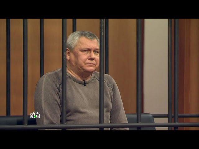 Суд присяжных Бизнесмен жестоко проучил блогершу за критику его продукции