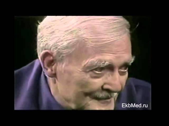Сеанс гипноза мэтра Милтона Эриксона 1