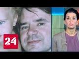 Душераздирающие признания Евгения Осина певец ищет выход из тупика