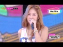 SISTAR - I Swear, 씨스타 - 아이 스웨어, Music Core 20140906