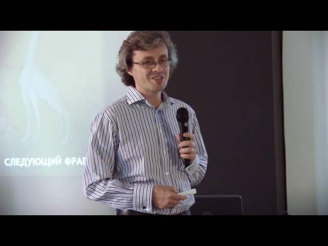 Олег Воскобойников: Босх и средневековая иконографическая традиция