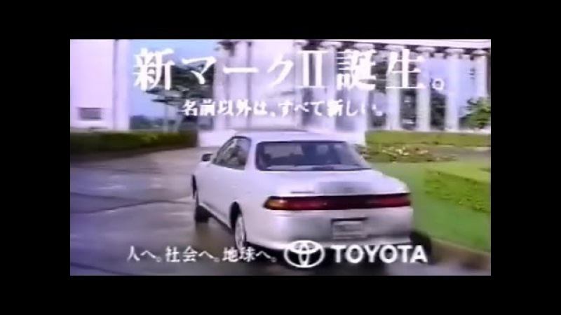 1992 トヨタ マークⅡ2.5グランデG(JZX90)TOYOTA MARK II