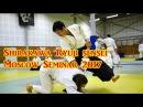 Aikido - Shirakawa Ryuji sensei Moscow seminar in Russia 2017 合気道 白川竜次先生