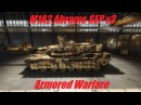 Armored Warfare \ M1A2 Abrams SEP v3 Демократия в массы