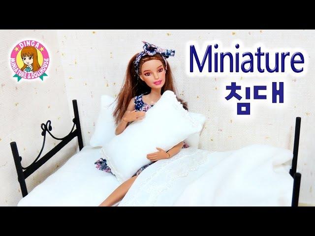 미니어쳐/인형 침대 만들기 (1/6 scale) miniature/doll Bed (barbie size) /딩가의 회전목마 (DINGA)