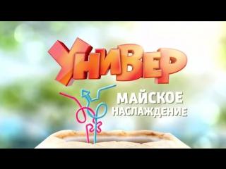 Универ Новая общага премьера скоро на ТНТ!