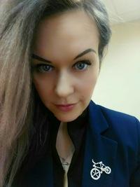Полина Худякова