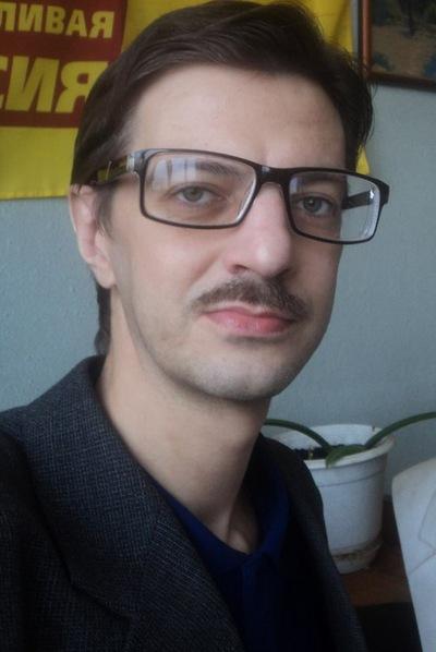 Вадим Кривонос