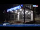 Следственный комитет расследует убийство гражданина Армении во Владикавказе