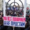 Митинг памяти Бориса Немцова. 25.02.2018