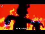 Five Nights at Freddys_ Sister Location [I Cant Fix You] RUS song #cover