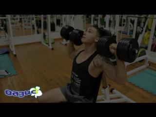 Фитнес-центр Оазис, мотивация