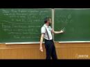 Maths-GameTh-L08-Savvateev-150821.01
