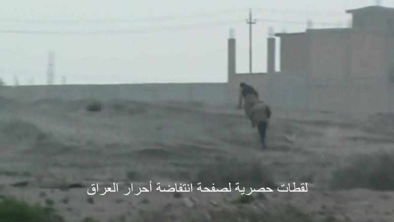 Повстанцы ГВСИР атакуют сефевидов Малики и захватывают их военную базу в районе Гарма 26.01.2014