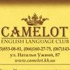 CAMELOT English language Club