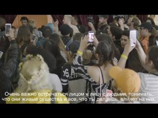 Halsey - The Prologue: Halsey's hopeless fountain kingdom (Vevo Presents) [Русские субтитры]