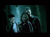 Беспризорник (Hi-Fi, 1999)