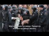 Девушка ставшая известной, из-за фото задержания на митинге в Москве, дала интервью.