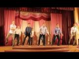 Танец мальчиков на День Учителя)
