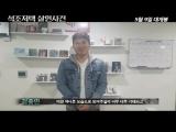 04.05.17 Промо-ролик в поддержку фильма Ким Чжухёка