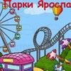 Gorodskoy Park